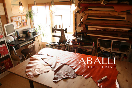 ABALLI_imagephoto_01_1.jpg