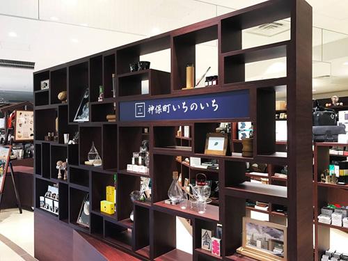三省堂名古屋_01.jpg