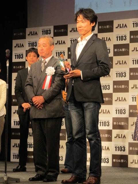 加藤さん_表彰式-1.JPG