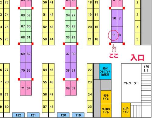 赤レンガ2014案内図.jpg