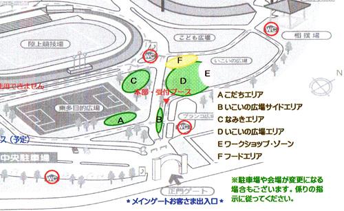 鶴岡クラフト2017map.jpg