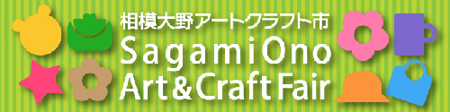 sagamioono_500.jpg