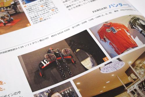IMG_7532.jpg