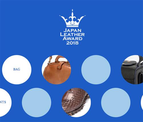 award2018_pr.jpg