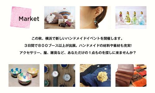 mainimg_top02.jpg
